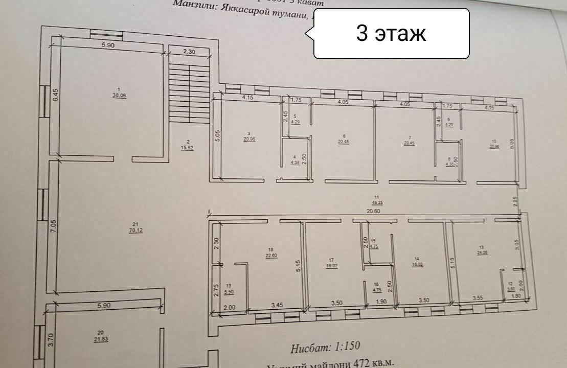 План 3 этажа Участок под Гостиницу Ул.Кичик Бешагач