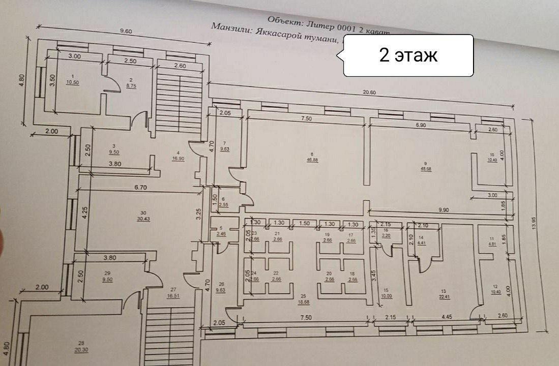 План 2 этажа Участок под Гостиницу Ул.Кичик Бешагач